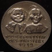 【德藏】德国1932年漫画大师威廉布施百年诞辰纪念银章 卡尔哥茨作品