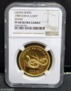 1989年  己巳(蛇)年生肖纪念 金币 1盎司
