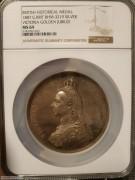 【德藏】英国1887年维多利亚登基50周年纪念大银章 NGC MS64
