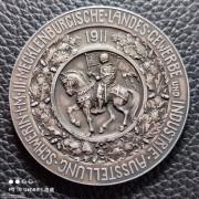 【德藏】1911年德国梅克伦堡什未林工业博览会大银章