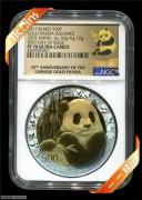 2017年NGC70级熊猫35周年纪念币(30克金币+12克银币)熊猫35周年首日金标