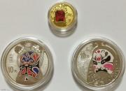 中国京剧脸谱金银币(2)组-彩色金币1/4盎司关羽,彩色银币1盎司单雄信,彩色银币1盎司鲁智深
