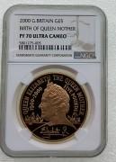原盒证 英国2000年5英镑精制女皇母亲百岁纪念大金币 40克917金, NGC PF70英国2000年5英女皇母亲百岁40克917金 最高分 稀少 发行量只有3000枚,PF全新品相