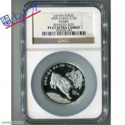 1999年兔年生肖1盎司加厚银币NGCPF67分