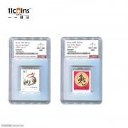 1999年ASG评级封装兔年生肖纪念邮票一对 sample
