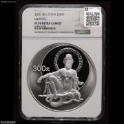 NGC PF70 2003年白衣观音1公斤精制银币带证书