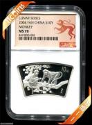 2004年NGC70级1盎司猴年生肖纪念扇形银币剪纸猴标