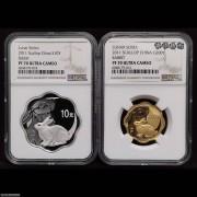 NGC PF70 2011年辛卯兔年生肖梅花形精制金银币