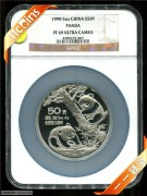 1990年NGC69级5盎司熊猫纪念银币普通棕标