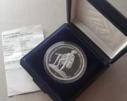 瑞士1985年射击节50法郎纪念银币