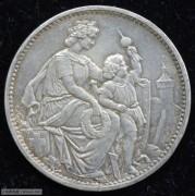 【德藏专卖】瑞士1865年沙夫豪森射击节5法郎