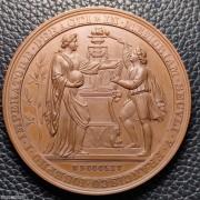 【德藏】奥地利1865年维也纳大学500周年纪念大铜章