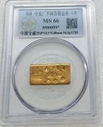 宝诚 MS66 民国中央造币厂布图半两厂条金锭16.1克 A704 成色 991 UNC好品相 ,大型厂条半两金锭