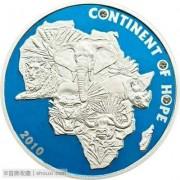 科特迪瓦2010年希望的大陆彩色镶嵌银币