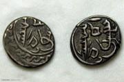 新疆光绪银钱五分回文2枚 罗德斯旧藏