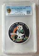 PCGS67-朝鲜1995年大熊猫五盎司彩色银币