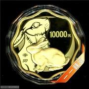2011年1公斤中国辛卯(兔)年生肖纪念梅花形金币盒证齐全