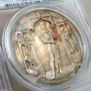 【德藏】瑞士1886年森帕赫战役500周年纪念银章 PCGS SP65