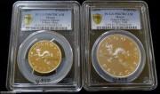 1988澳门龙年纪念金银币全套二枚(非卖品-精品展示)