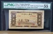 1949年第一版人民幣壹萬圓雙馬耕地
