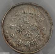 贵州黔字币