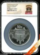 2012年NGC70分5盎司青铜器第一组-商·兽面纹鬲银币带证书
