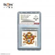 2012年ASG评级封装龙年生肖纪念邮票 sample