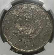 NGC MS61奉天机器局24年1元