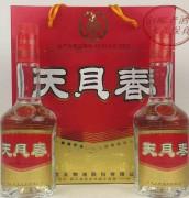 2005年 52度 天贝春 500ml*2瓶