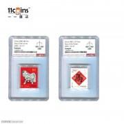 2002年ASG评级封装马年生肖纪念邮票一对 sample