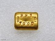 UNC 早期 金如山银楼 一两金锭 37.5克 991金 少见品种1949-1955年