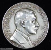 【德藏专卖】德国1933年第三帝国希特勒元首银章 罕见