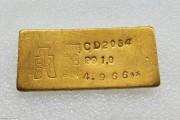 AU 好品相 民国 中央造币厂五两布图厂条 大黄鱼 CD2054 4位数小号码的少见,早期少见大黄鱼金条