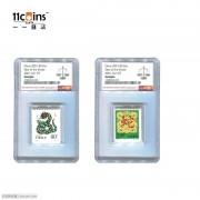 2001年ASG评级封装蛇年生肖纪念邮票一对 sample