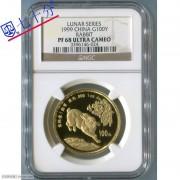 1999年兔年生肖1盎司金币NGCPF68分