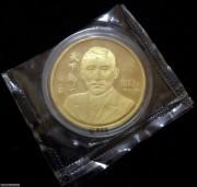 1993孙中山5盎司纪念金币 (非卖品-精品展示)