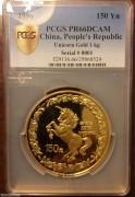 1996年1公斤麒麟特种金币 (非卖品-精品展示)