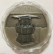2014年青铜器金银银币1公斤亚址方尊