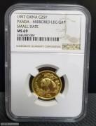 1997年熊猫金币1/4盎司 細字版(镜隙版)