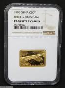 1996年长江三峡纪念  金銀币套裝 NGC69