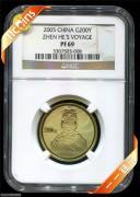 2005年NGC69级1/2盎司郑和下西洋600周年纪念彩色金币