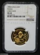 1998年 熊猫金币 1/2盎司(大字版)