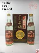 黄山头 1990年 50度 500ml* 2