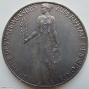 【德藏专卖】德国1936年纳粹柏林奥运会银章
