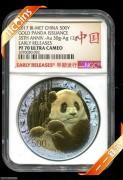 2017年NGC70级熊猫35周年纪念币(30克金币+12克银币)中国早期标原盒原证