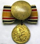 UNC 1901年德国侵华战争纪念章 小型