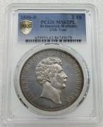 PCGS -MS62 PL 德国布瑞斯克沃尔夫斯堡1856年2泰勒 37克 大银币 镜面,好品相,