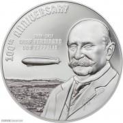 库克2017年齐柏林飞艇镶嵌残骸高浮雕大银币