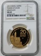 NGC MS69 原盒证 以色列2010年狮子1盎司精制金币 31.1克9999金 稀少金币,全新品相