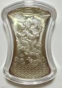 龙年银铤50克